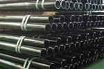 Трубы для газлифтных систем